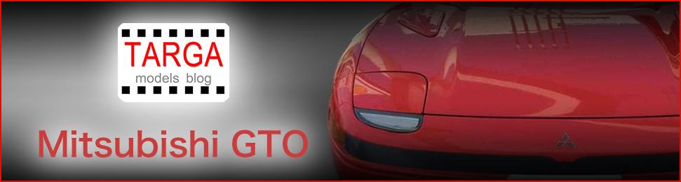 TARGA models Mitsubishi GTO BLOG