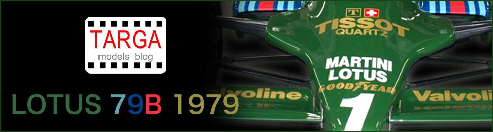TARGA models Lotus 79B F1 1979 #1 Mario Andretti BLOG